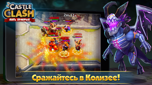 Download Castle Clash: War of Heroes RU 1.4.3 APK