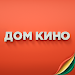 Download Дом кино 1.1.3 APK