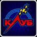 Download Игровые автоматы - Клуб 1.0 APK
