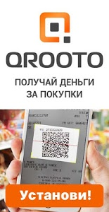 Download КРУТО (QROOTO) 1.1.6 APK