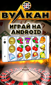 Download Клуб игровые автоматы и слоты 1.0 APK