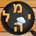 Download עוגות מילים - תפוס את המילים 1.5.1 APK