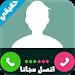 Download اتصل بأي رقم مجانا 2017 1.0 APK