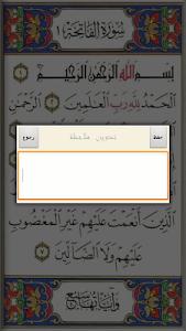 Download القران الكريم كامل بدون انترنت  APK
