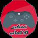 Download تهكير العاب الاندرويد بدون روت مجانا ! PRANK 1.0 APK