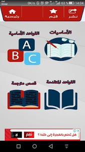 Download دروس تعليم اللغة الانجليزية بالصوت و بدون انترنت 3.3.0 APK