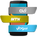 Download Ressedy - recharge the balance and more 1.5.1 APK