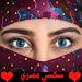 Download سكس مصري - سكس عربي 2.4 APK