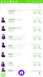 screenshot of كاشف اسم المتصل بك version 2.1