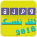 Download وصلة ثقافية 2018 3.1 APK