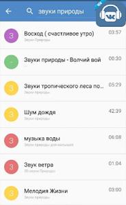 screenshot of КВ еткатноКВ акызуМ ьтачакС version 8