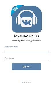 Download КВ еткатноКВ акызуМ ьтачакС 8 APK
