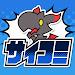 Download サイコミ - Cygamesのオリジナル漫画(マンガ)が全話読み放題 3.3.1 APK