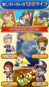 screenshot of ファンタジーライフ オンライン version 1.2.10