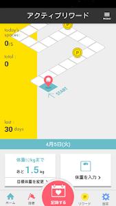 Download マツモトキヨシ公式アプリ 1.5.3 APK