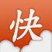 Download 快读免费小说 3.5.8 APK