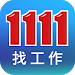 Download 1111找工作- 找打工、找兼職兼差的求職APP 4.1.0.3 APK