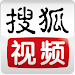Download 搜狐视频PAD-电影电视剧视频播放器 5.9.0 APK