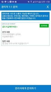 Download 겜머니:메이플 - 무료 메소 지급 1.3 APK