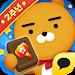 Download 프렌즈사천성 for kakao 3.0.3 APK