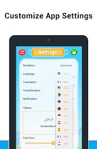 screenshot of 10 Surah for Kids Word By Word version 3.0
