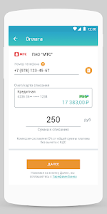 screenshot of РНКБ 24/7 version 1.0.22