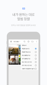 Download FOTO Gallery 4.00.6 APK