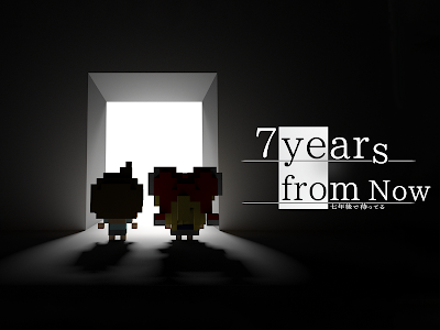 Download 7 years from now 2.22 APK