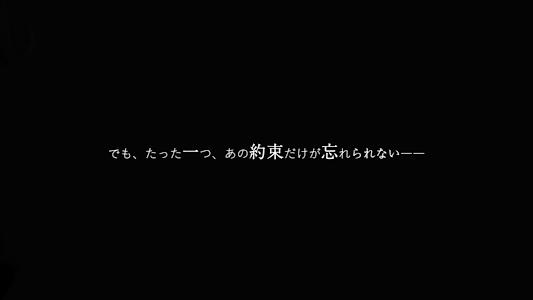 screenshot of 7年後で待ってる version 1.01