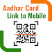 Download Aadhar Card Link To Mobile Number : Aadhar Status 1.1 APK