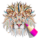 Download Free Adult Coloring Book App | Animals ??? 2.7.3 APK