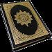 Download Al-Quran 30 Juz Terjemah 4.0 APK