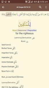Download Al Quran (Tafsir & by Word) 1.6.5 APK