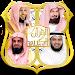 Download AlQuran-Murottal 30 Juz 3.0 APK