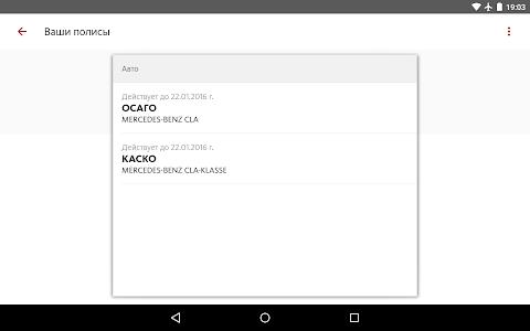 screenshot of AlfaStrakhovanie Mobile version 2.5.2 (80315 6f152ba76)