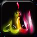 Download Allah Live Wallpaper 1.28 APK