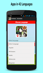 screenshot of 100 Animal Sounds version 20.0