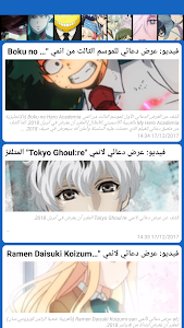 Download Anime Slayer 1.0.0 APK