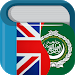 Download Arabic English Dictionary & Translator Free  APK