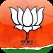Download BJP Member Registration 5.0 APK