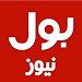 Download BOL News 1.0 APK