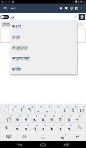 Download English Bangla Dictionary neutron APK