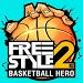 Download Basketball Hero-Freestyle 2 mobile 3on3 MOBA 1.2.1 APK