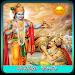 Download Bhagavad Gita Telugu 6.0 APK