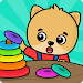 Download Shapes and Colors – Kids games for toddlers 2.20 APK