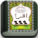 Download Buku IQRA' 1 2 3 4 5 6 Lengkap 1.0 APK