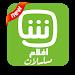 Download شاهد CHAHID 1.2 APK