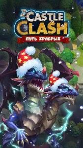 screenshot of Castle Clash: War of Heroes RU version 1.4.57