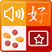 Download Chinese Dictionary+Flashcards  APK