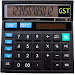 Download Citizen Calculator: GST 2018 2.0.8 APK